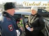 Rabota-GIBDD-Usol-ya-Sibirskogo