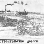 Stary-e-foto-Usol-ya-Sibirskogo-29