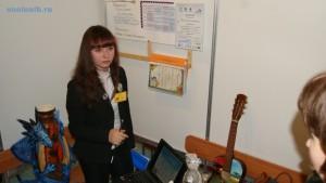Nauchno-prakticheskaya-konferentsiya