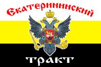flag-sajt