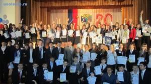 nauchno-prakticheskaya-konferentsiya-foto