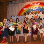 Konkurs-Uchitel-goda-i-Vospitatel-goda| Competition - Teacher of the Year and Teacher of the year