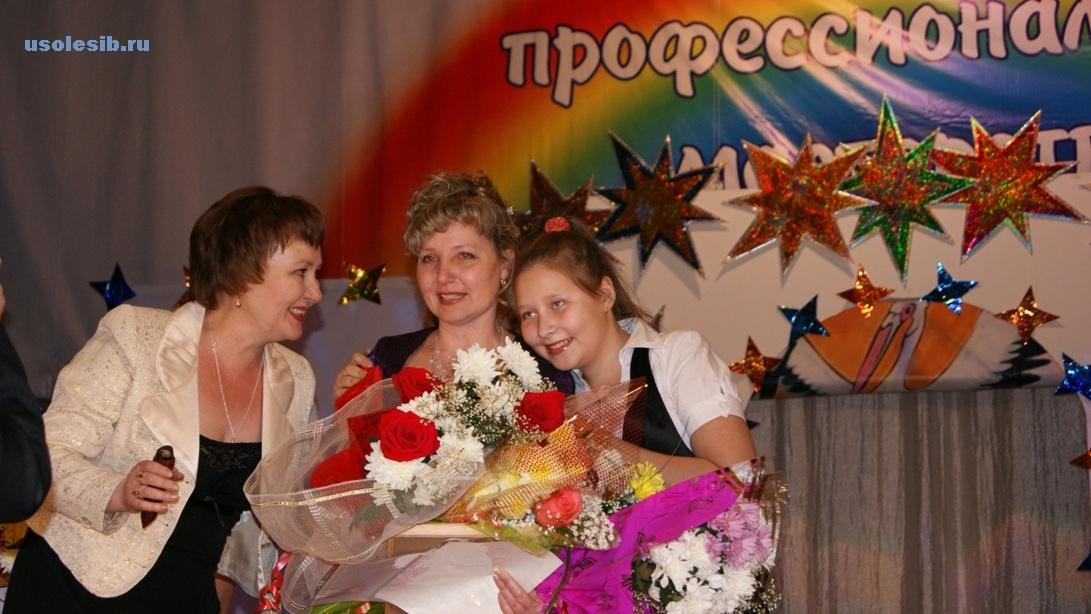 Konkurs-Zvezdy-pedagogiki