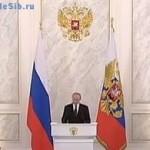 Prezident-Rossii