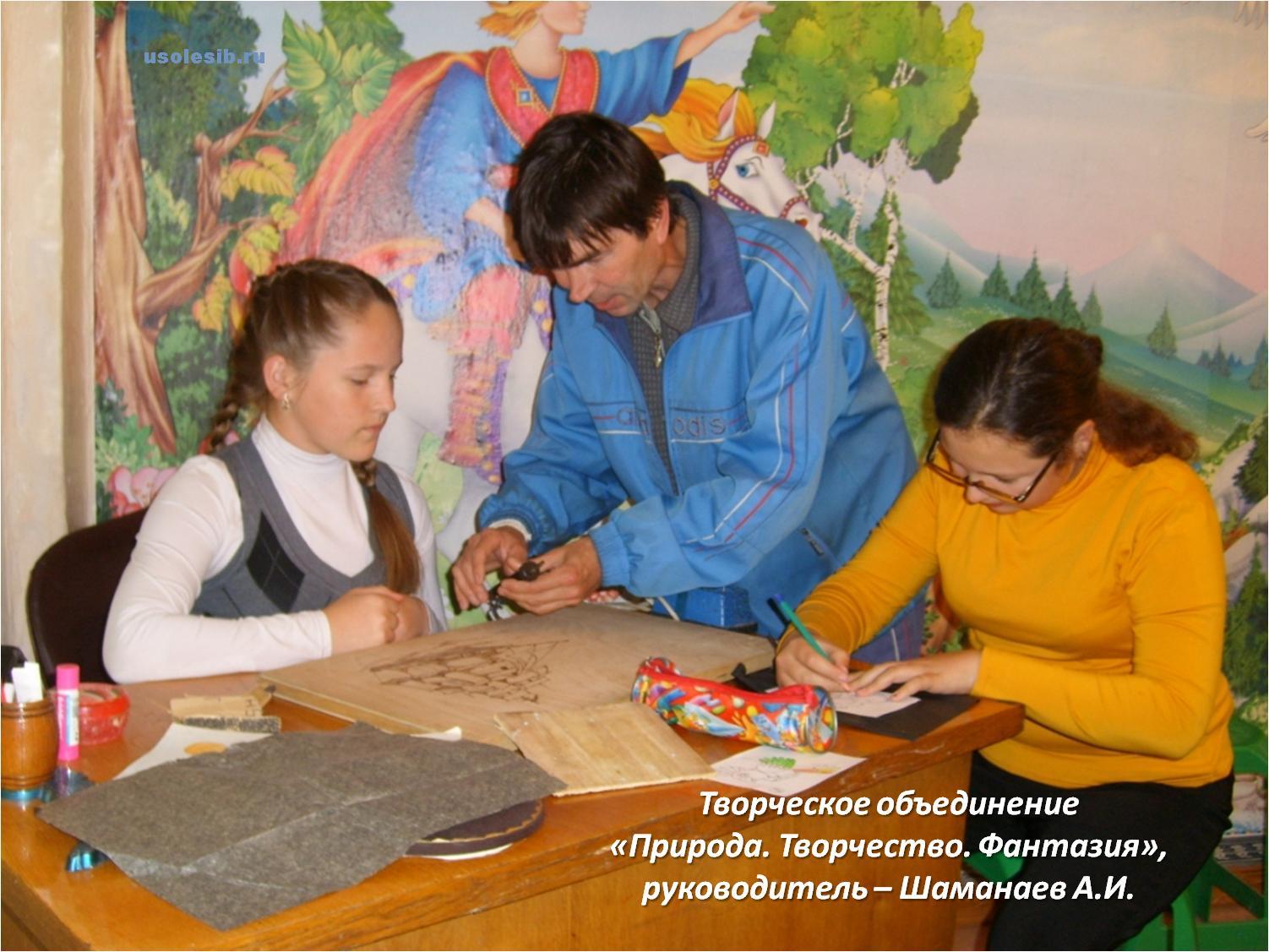 SHamanaev