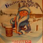 Sol-Usol-ya-Sibirskogo