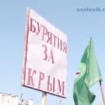 rechevka-v-Ulan-Ude