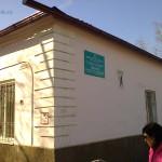 sluzhba-zanyatosti|employment Service