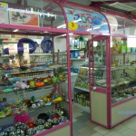 zootovary-|supplies