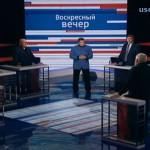 Вечер-ы-Vladimirom-Соловьев-Леви-м | Вечер с Владимиром Соловьевым