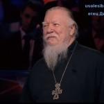 Отец-Димитрий