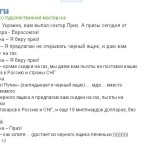 Anekdoty-o-Ukraine-i-Vladimire-Putine