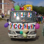 345-let-Usol-ya-Sibirskogo