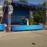 Usol электронной Сибирское-345-пусть
