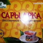 Sary-Arka