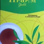 Zeleny-j-listovoj
