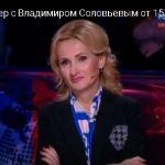 Irina-YArovaya