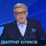 Pravo-znat-Dmitrij-Kulikov