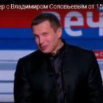 Vladimir-Solov-e-Voskresny-j-vecher