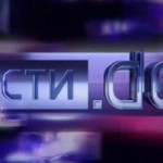 Vesti.doc