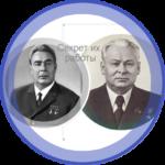 Brezhnev-i-CHernenko
