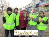 Stan-zametnee-Usol-e-Sibirskoe