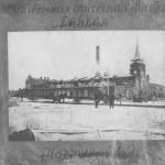 Stary-e-foto-Usol-ya-Sibirskogo-30
