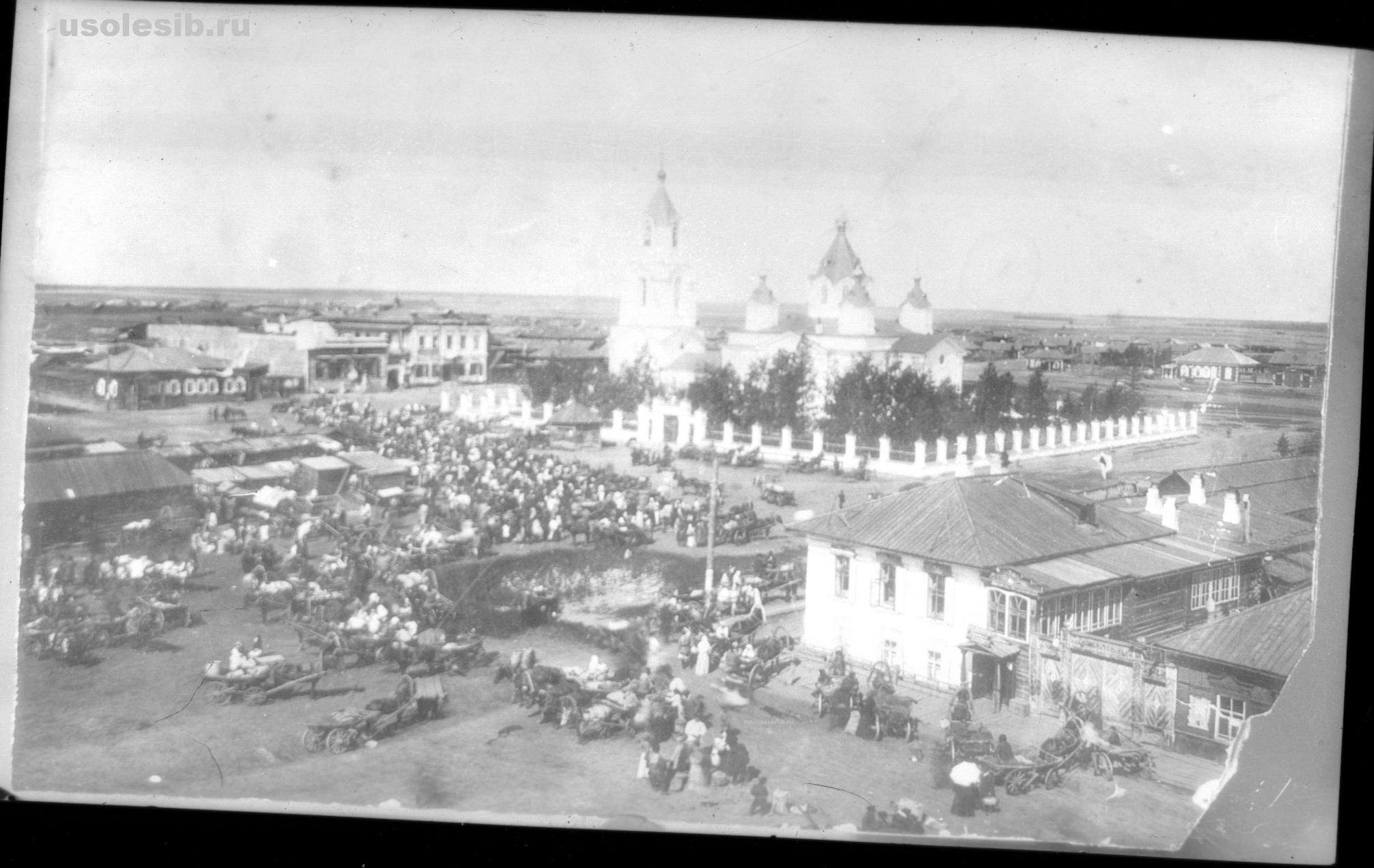 подорожник история усолье-сибирское картинки карамельные
