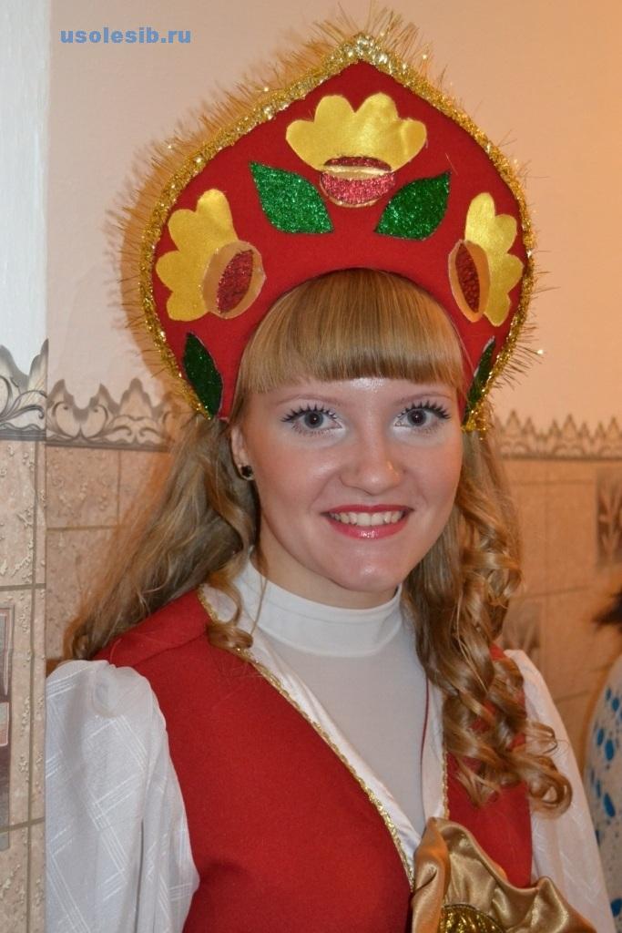 Legalova